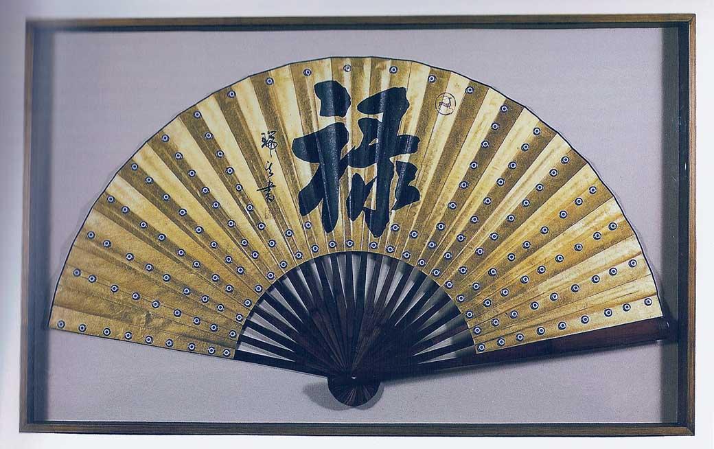 Argentina Corea Japón, objetos, ensamblados, 2002