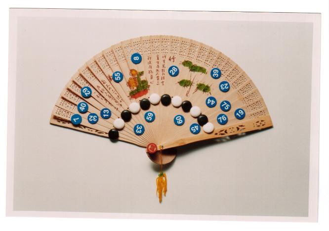 Aires de Cambio VIII, serie, objetos, ensamblados, 2003