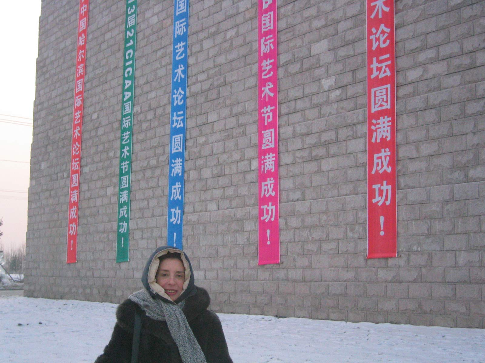 YONG SOO HARBIN - CHINA 2006