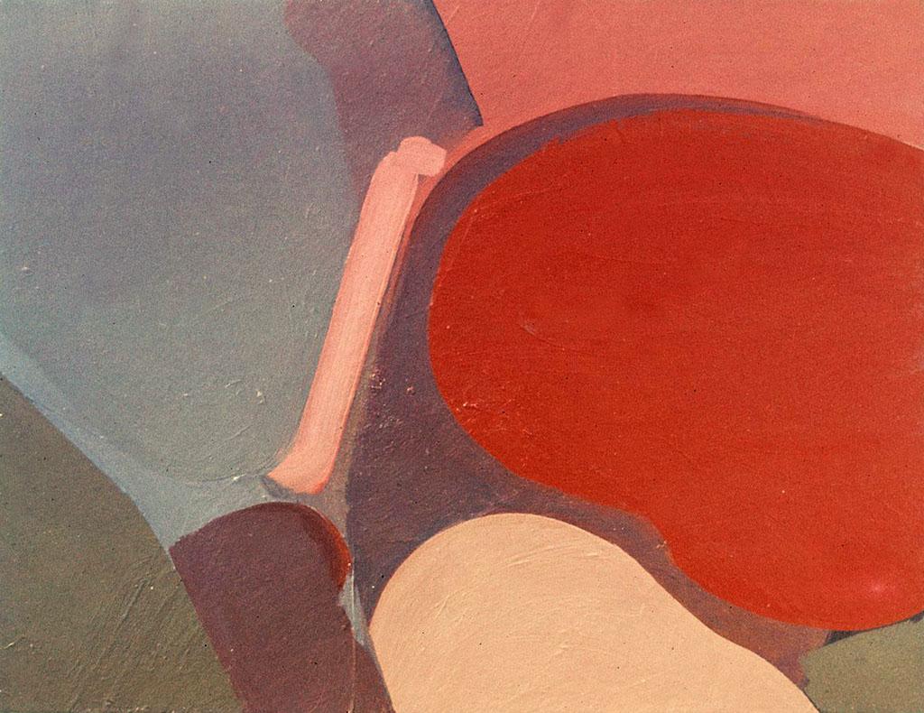 Paisaje, acrílico sobre papel, 28,5 cm x 21 cm. 1974