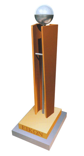 Premio Eikon. Revista Imagen. Años 2002-06.
