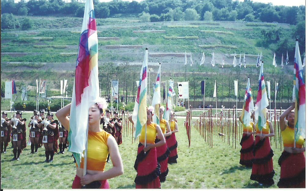 2002 FIFA World Cup Korea Japan, Invitational Exhibition, KEPCO  Plaza Gallery, Seoul, Korea